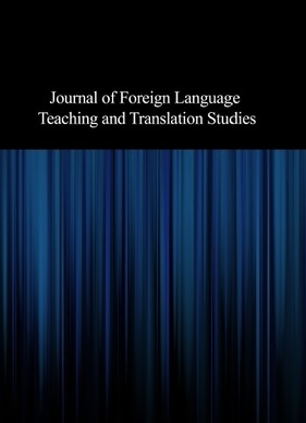 Journal of  Foreign Language Teaching and Translation Studies